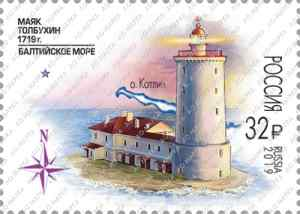 stamp_tolbuhin_russia_2019